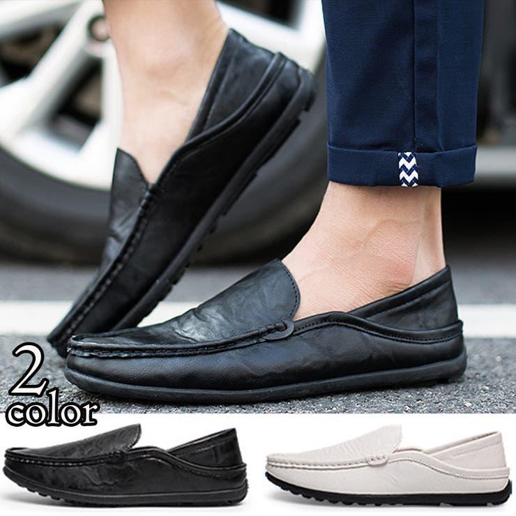 靴 シューズ ローファー フラットシューズ フラット メンズ メンズファッション ローカット ローカットシューズ ドライビングシューズ
