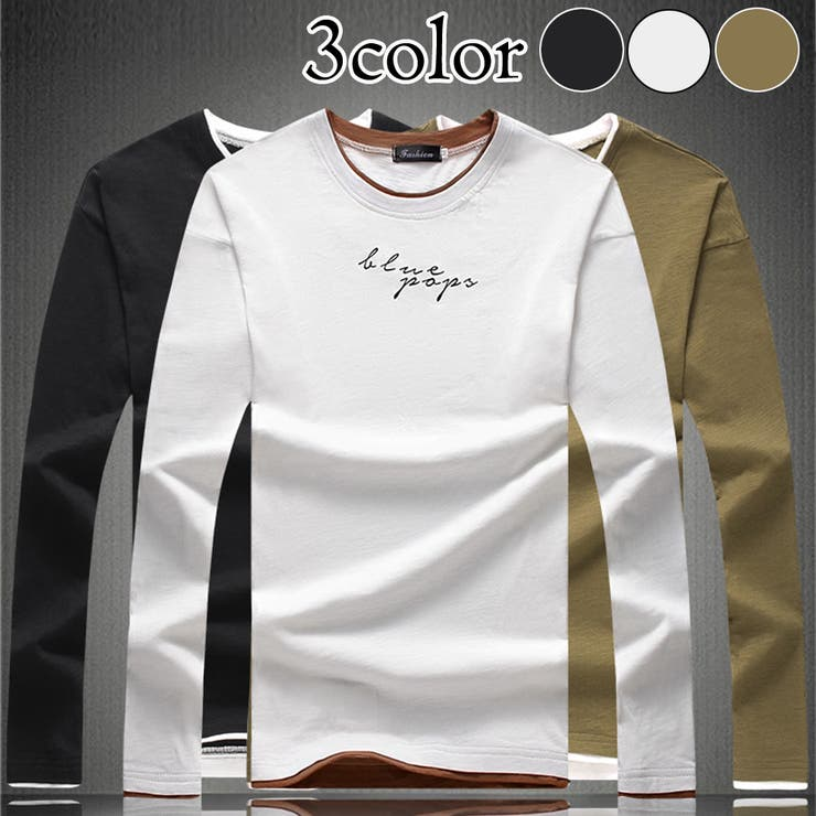 トップス ロングTシャツ ロンT メンズ メンズファッション 長袖 長袖Tシャツ シンプル ベーシック ロゴ 重ね着風