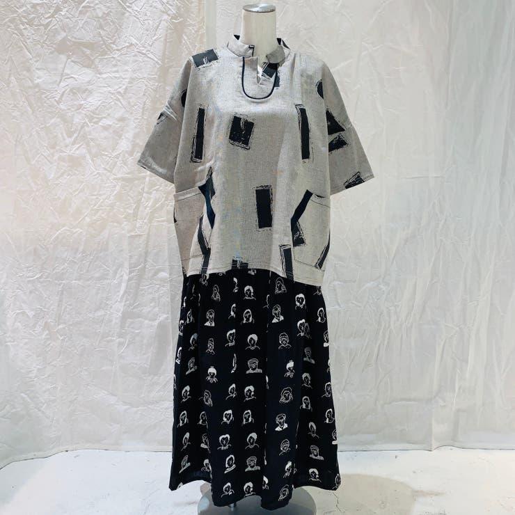 rovtskiのスカート/ロングスカート・マキシスカート | 詳細画像