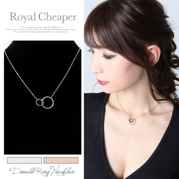 ダブルリングモチーフネックレス | Royal Cheaper | 詳細画像1