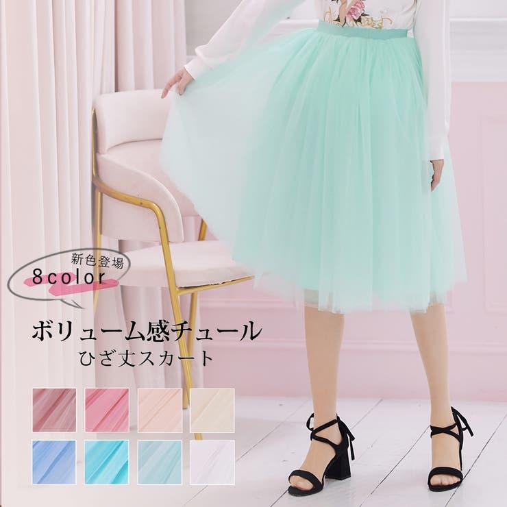 膝丈チュールスカート全8色 カラーバリエーション カラバリ   Ruby's Collection    詳細画像1