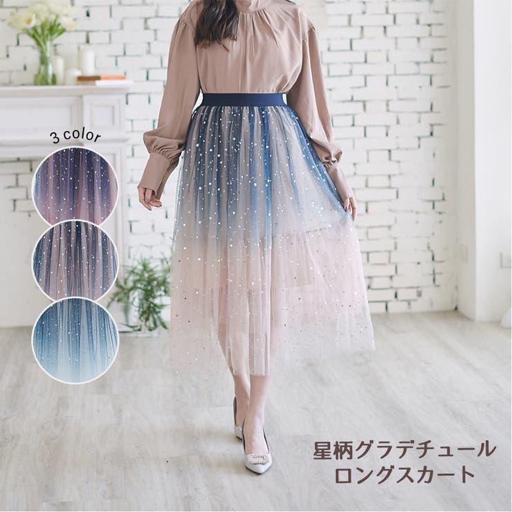 レディースファッション通販 星柄グラデチュールスカート ロングスカート | Ruby's Collection  | 詳細画像1