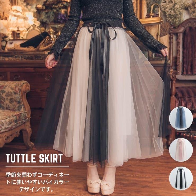 レディースファッション通販バイカラーマキシチュールスカート スカート マキシ | Ruby's Collection  | 詳細画像1