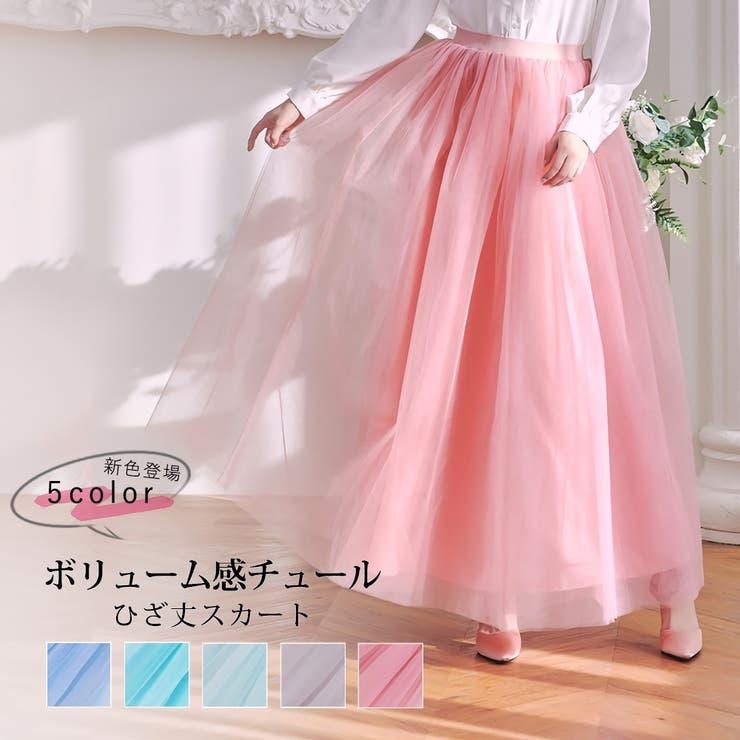 カラーバリエーションチュールロングスカート マキシスカート チュールスカート | Ruby's Collection  | 詳細画像1