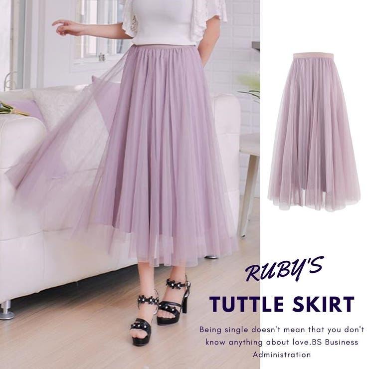 無地チュールプリーツスカート スカート ロングスカート   Ruby's Collection    詳細画像1