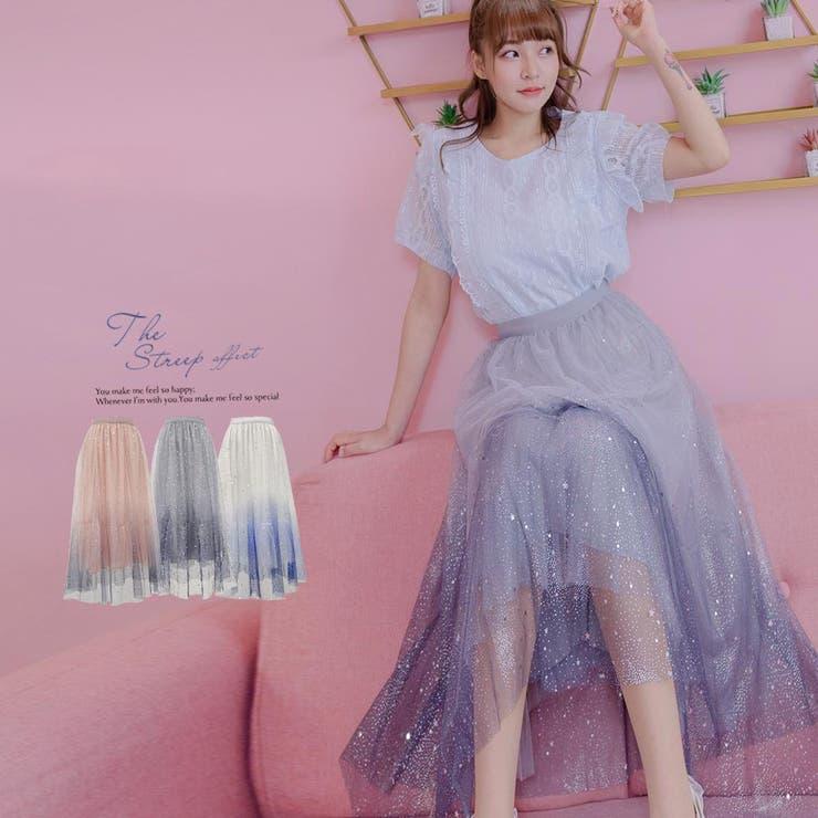 月と星のきらきらグラデチュールスカート スカート チュールスカート   Ruby's Collection    詳細画像1