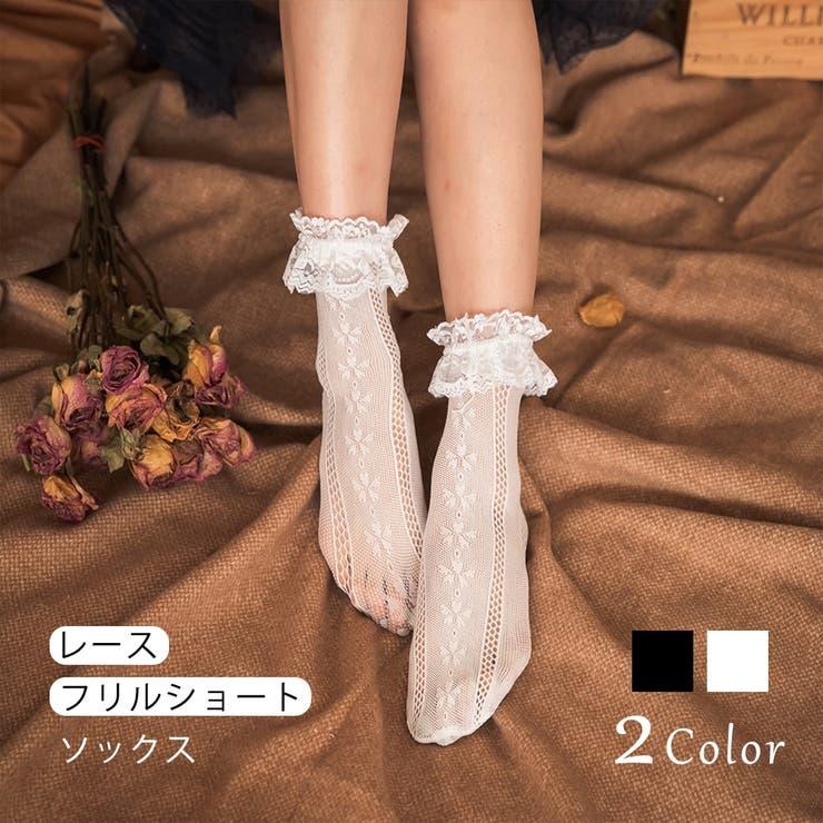 Ruby's Collection のインナー・下着/靴下・ソックス   詳細画像