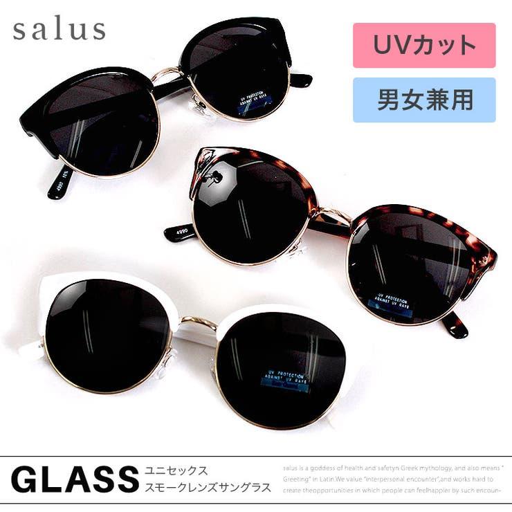 【ユニセックススモークレンズサングラス】小物 アクセ アクセサリー アイウェア メガネ めがね 眼鏡 サングラス グラサン UV UVカット べっ甲 べっこう 鼈甲 キャットキャットアイ キャットアイサングラス
