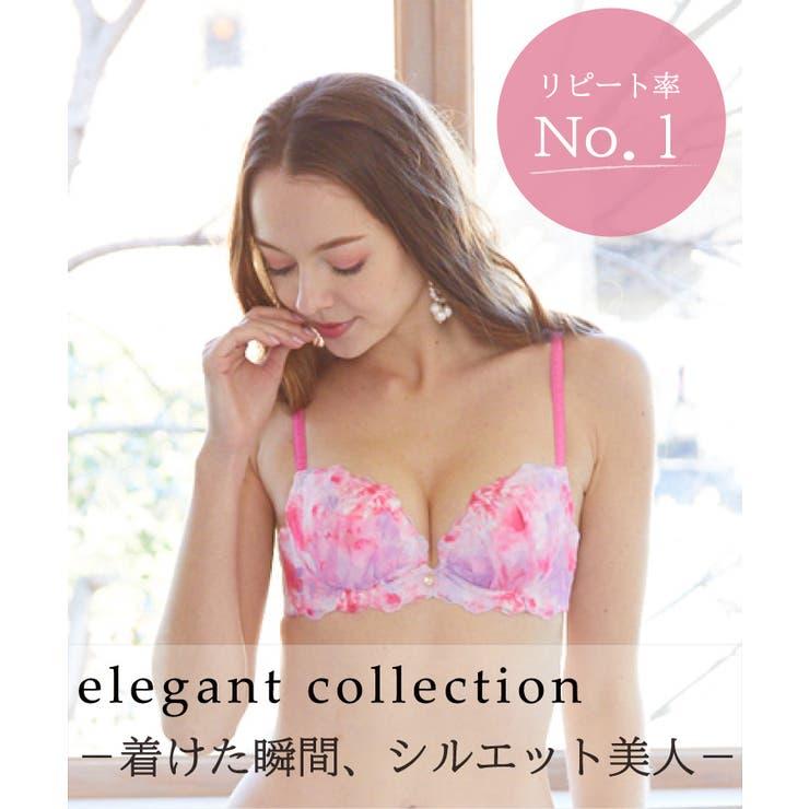 エレガントコレクション単品ブラジャーD Iカップ80 D80~I80 | San-ai Resort northerly | 詳細画像1