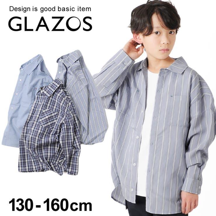 オーバーサイズ長袖シャツ 子供服 男の子 | 子供服のS&H | 詳細画像1