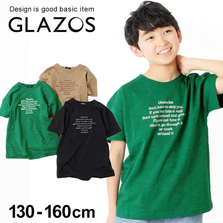 スラブ天竺 ドロップショルダーロゴ半袖Tシャツ 子供服 | 子供服のS&H | 詳細画像1