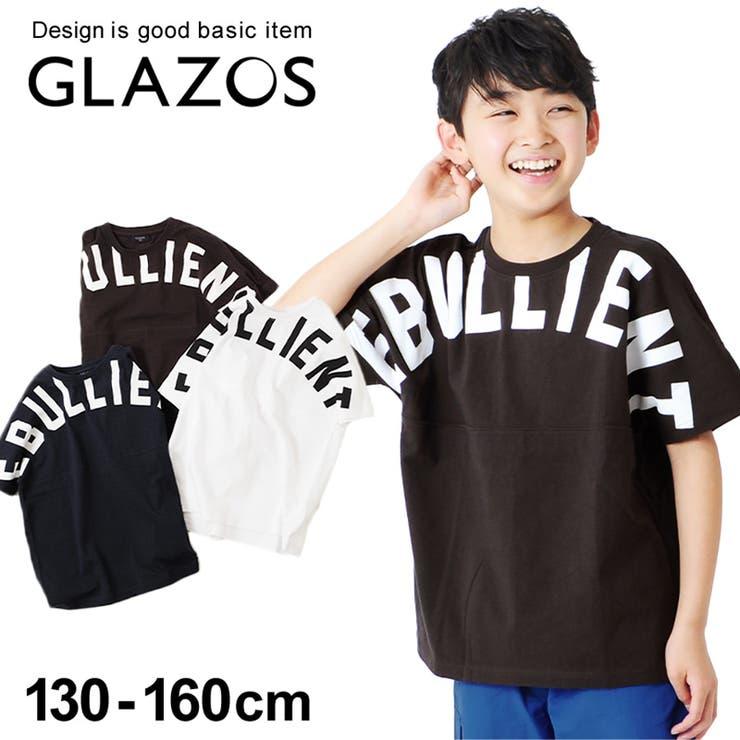 天竺 ドルマンスリーブビックロゴ半袖Tシャツ 子供服 | 子供服のS&H | 詳細画像1