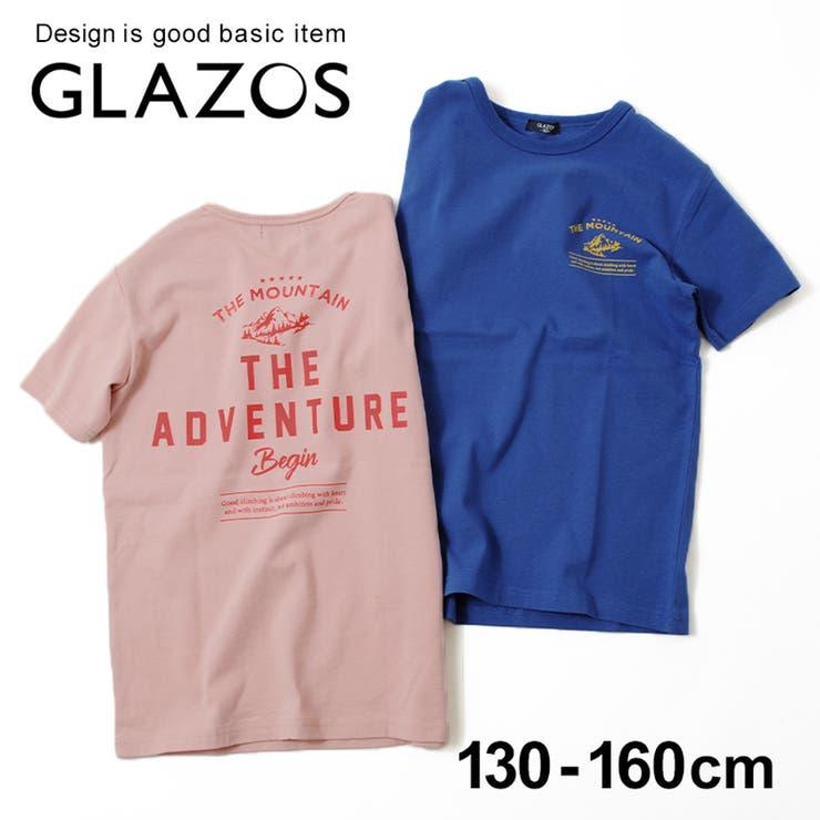 天竺 マウンテンロゴプリント半袖Tシャツ 子供服 | 子供服のS&H | 詳細画像1