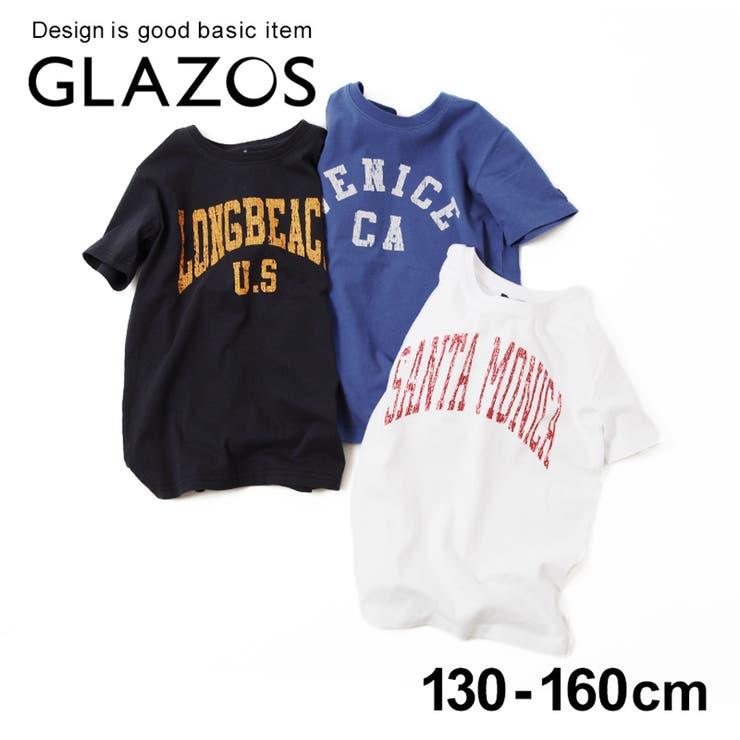 天竺 シティロゴ半袖Tシャツ 子供服 | 子供服のS&H | 詳細画像1