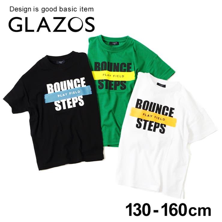 天竺 ドロップショルダーネオンロゴ半袖Tシャツ 子供服 | 子供服のS&H | 詳細画像1