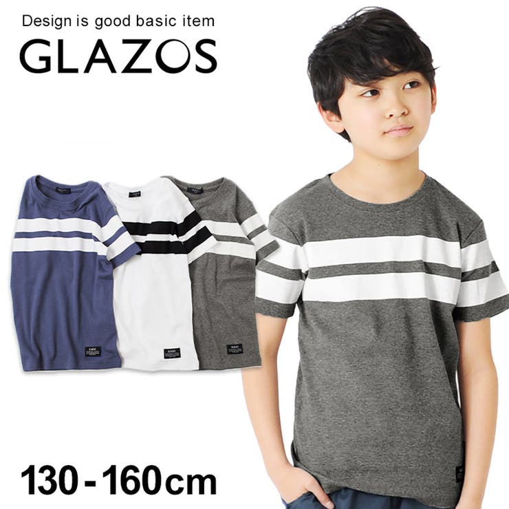 フライス ラインプリント半袖Tシャツ 子供服   子供服のS&H   詳細画像1