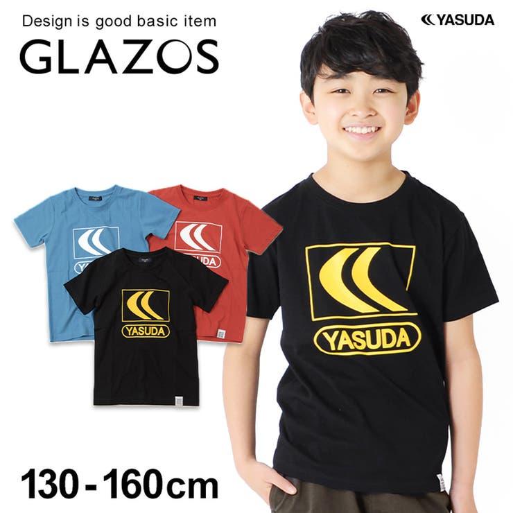 天竺 接触冷感ロゴプリント半袖Tシャツ 子供服   子供服のS&H   詳細画像1