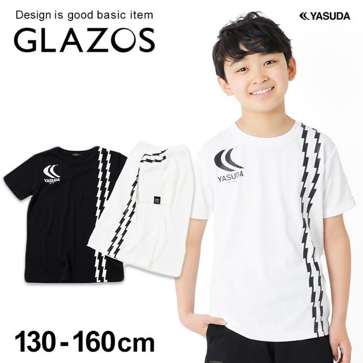 バックメッシュ ジャイールラインプリント半袖Tシャツ 子供服   子供服のS&H   詳細画像1