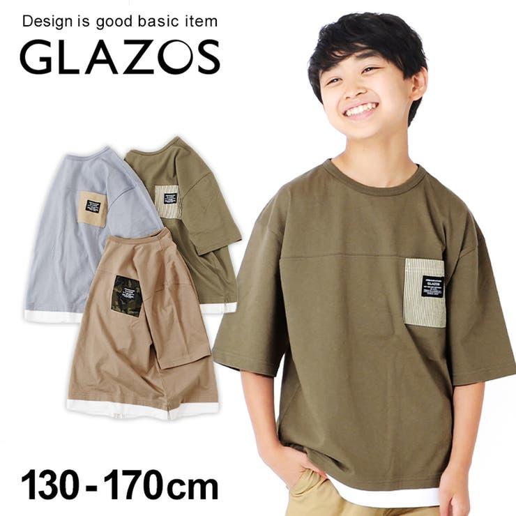天竺 ドロップショルダー異素材ポケットレイヤード5分袖Tシャツ 子供服 | 子供服のS&H | 詳細画像1