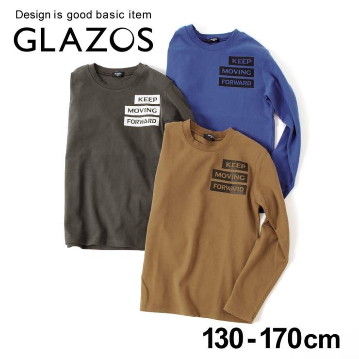起毛フライス ボックスロゴ長袖Tシャツ 子供服   子供服のS&H   詳細画像1