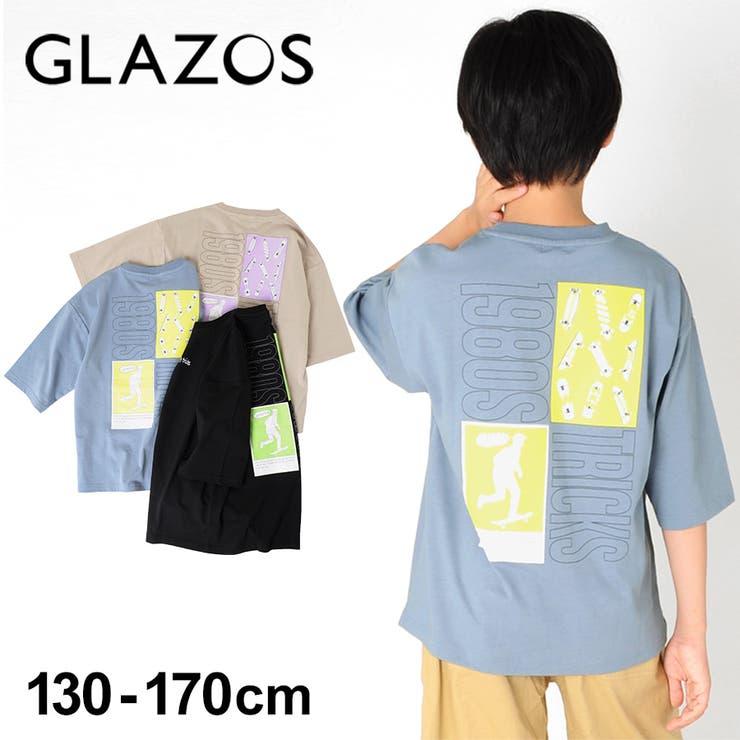 タフ天竺 ドロップショルダーバックイラストプリント5分袖Tシャツ 子供服 | 子供服のS&H | 詳細画像1