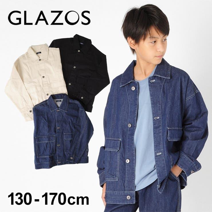 オーバーサイズ ビッグポケットジャケット 子供服   子供服のS&H   詳細画像1
