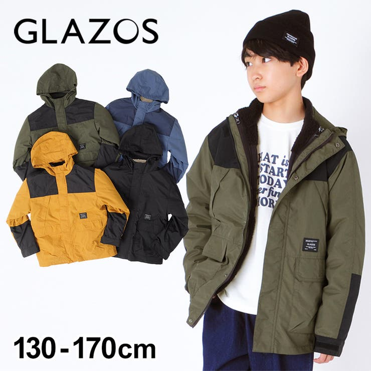 撥水加工 3way切り替えデザインジャケット 子供服 | 子供服のS&H | 詳細画像1