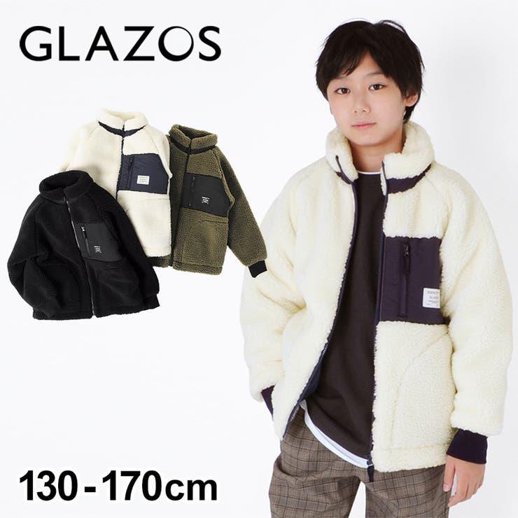 シープボア 薄中綿入り切替ジャケット 子供服 | 子供服のS&H | 詳細画像1