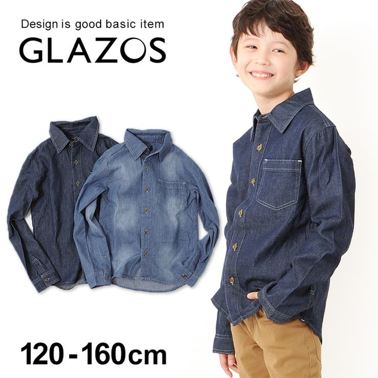 ダンガリーシャツ 120cm 130cm   子供服のS&H   詳細画像1