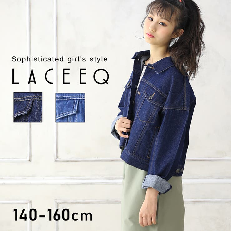 デニムジャケット 子供服 女の子 | 子供服のS&H | 詳細画像1