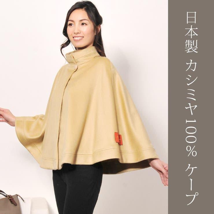 日本製 カシミヤ 100% | sankyo shokai  サンキョウショウカイ | 詳細画像1