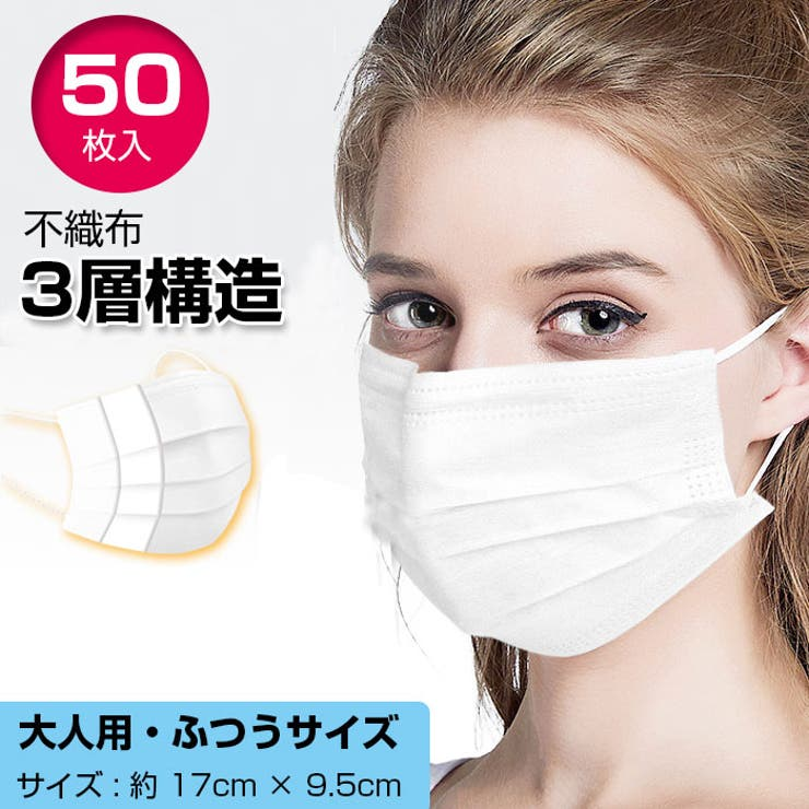 VIVID LADYのボディケア・ヘアケア・香水/マスク   詳細画像