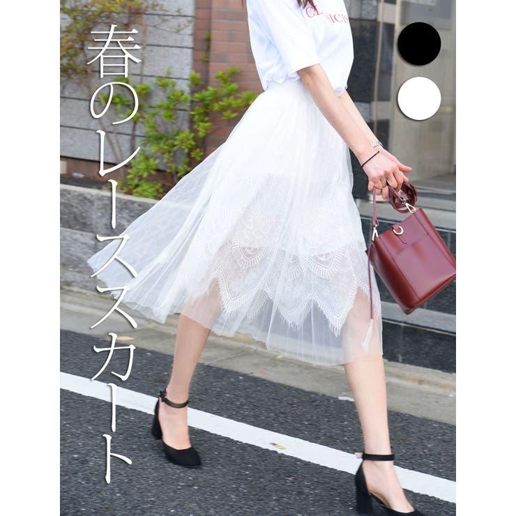 VIVID LADYのスカート/ひざ丈スカート   詳細画像