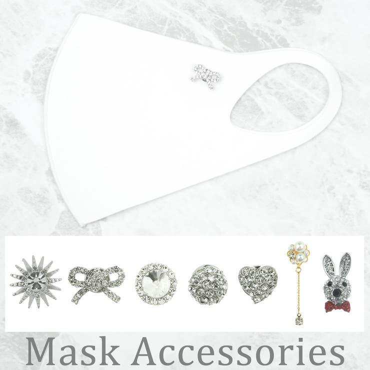 マスク アクセサリー チャーム   SBG   詳細画像1