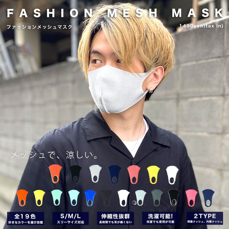 7JEWELRY(セブンジュエリー)洗えるファッションマスク   詳細画像