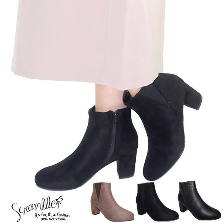 2020秋冬新作ブーツ サイドゴアショートブーツ   Scramble   詳細画像1