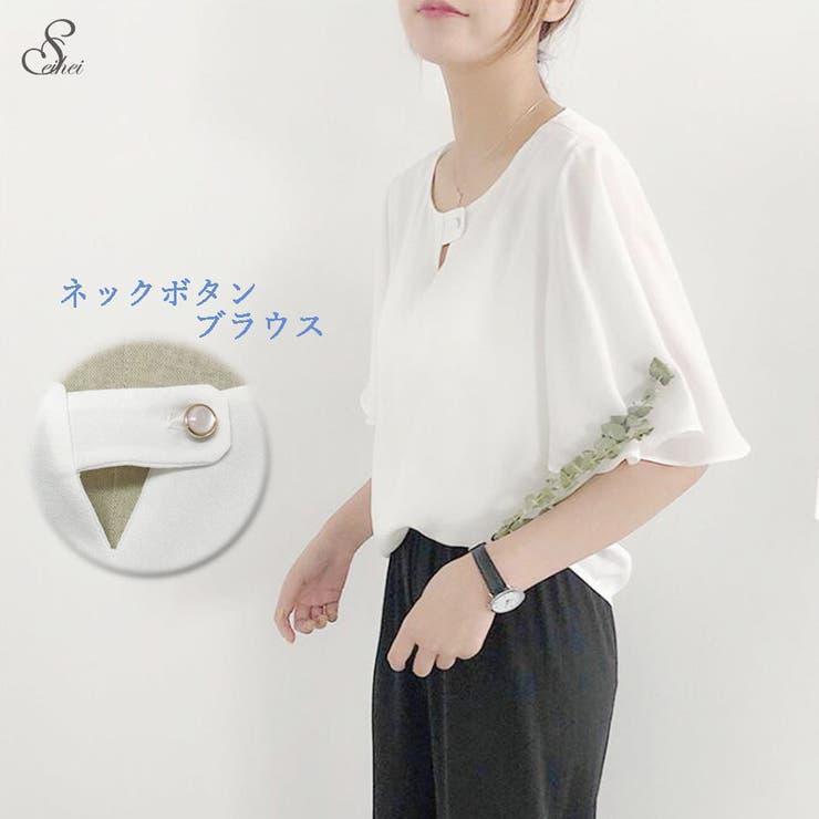 Tシャツ カットソー レディース ネックボタン ブラウス 袖フレア | seiheishop | 詳細画像1
