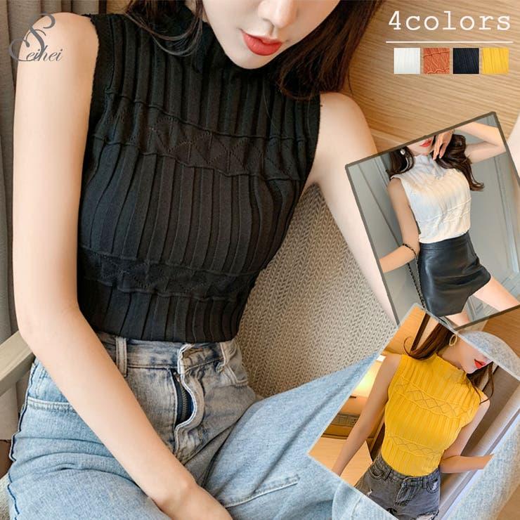 韓国ファッション タンクトップ キャミソール   seiheishop   詳細画像1