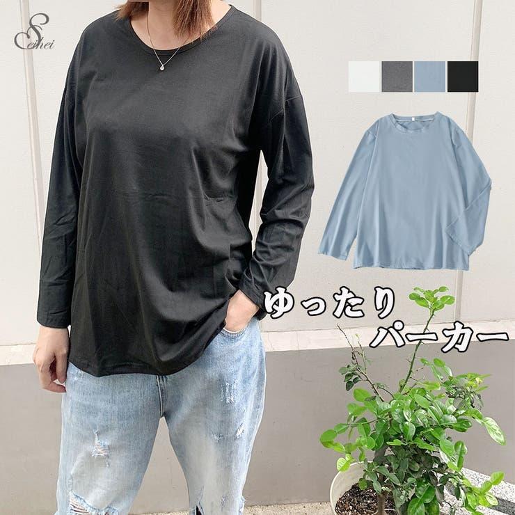 ベーシックTシャツ カットソー レディース   seiheishop   詳細画像1