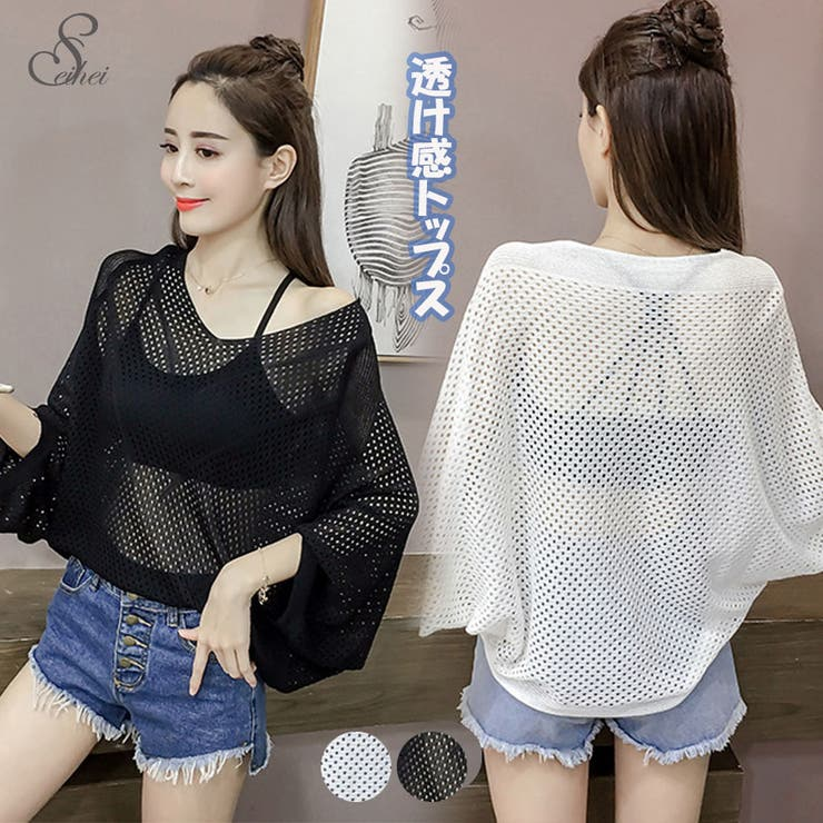 韓国ファッション Tシャツ 透かし | seiheishop | 詳細画像1