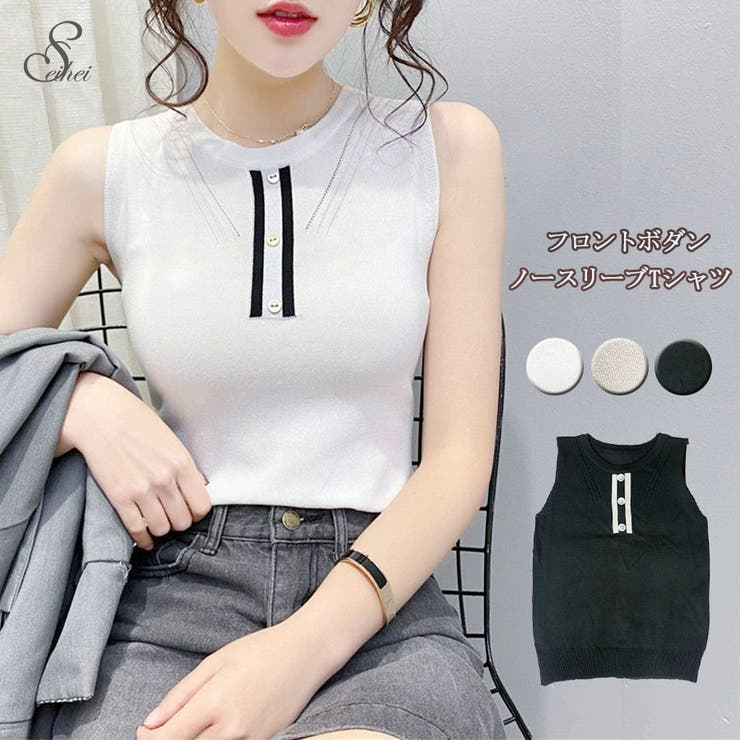 韓国ファッション ノースリーブTシャツ フロントボダン   seiheishop   詳細画像1
