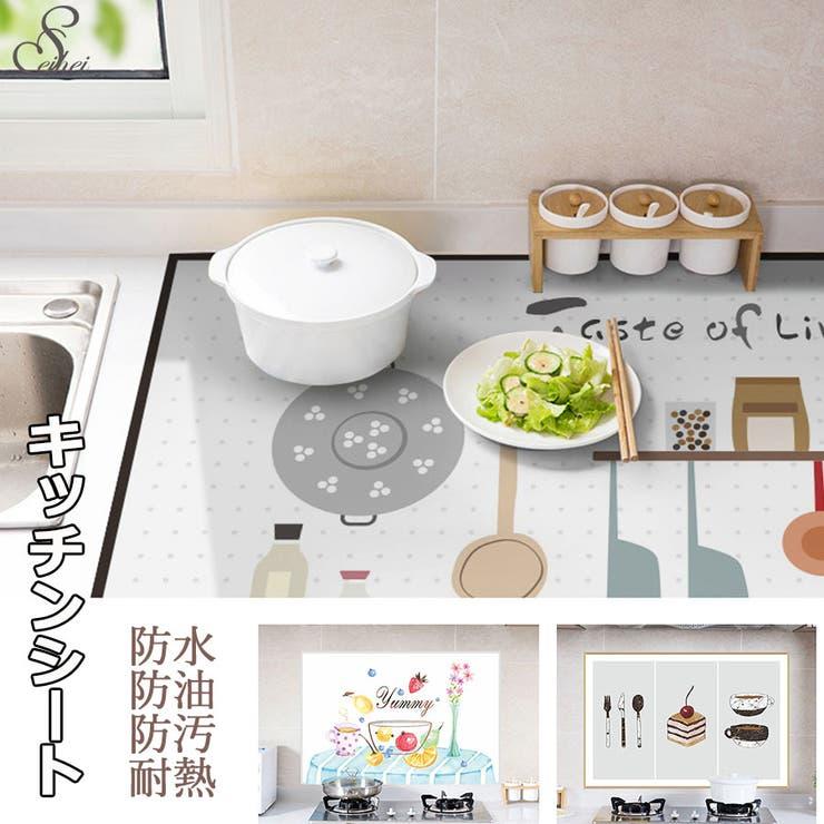 キッチンシート台所用 耐熱 シート   seiheishop   詳細画像1