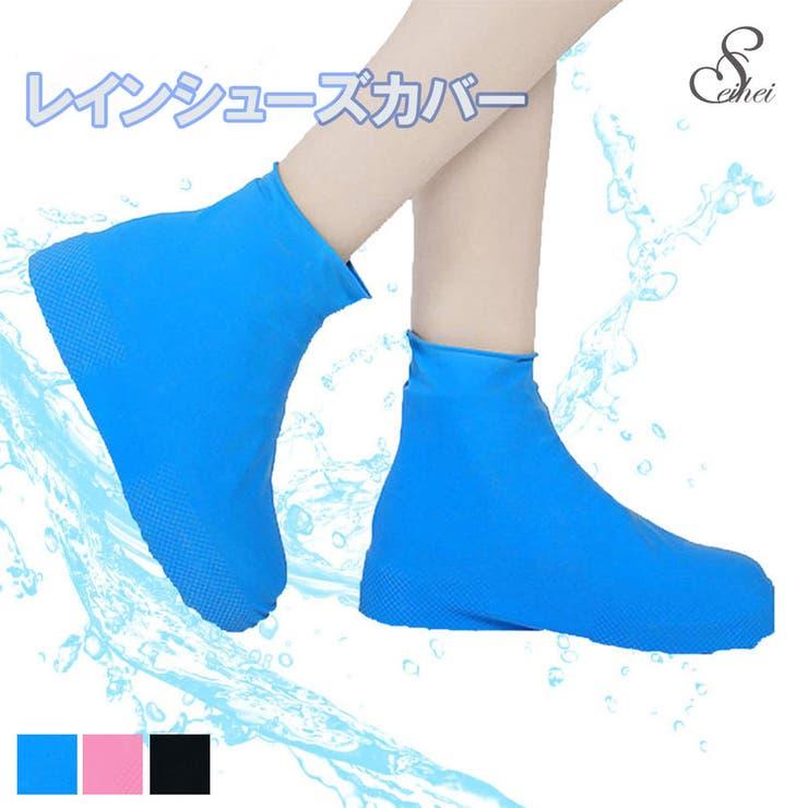靴カバー 防水靴 シューズカバー   seiheishop   詳細画像1