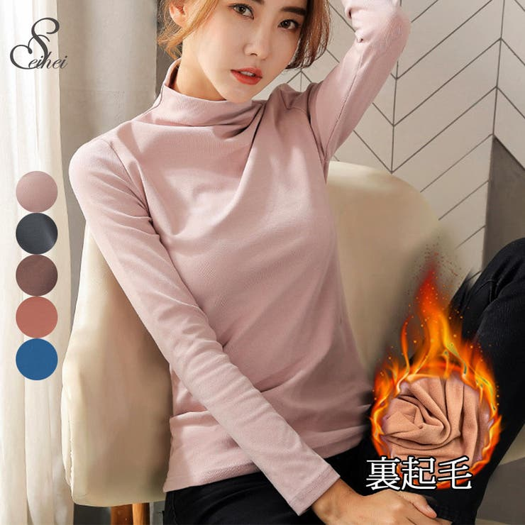長袖Tシャツ レディース Tシャツ | seiheishop | 詳細画像1