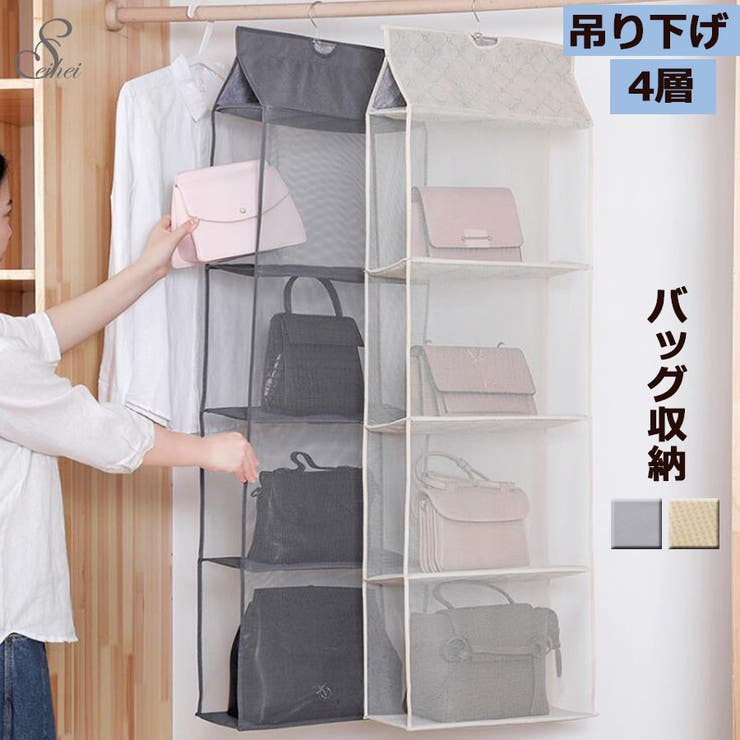 seiheishopの収納・家具/収納・衣類収納   詳細画像