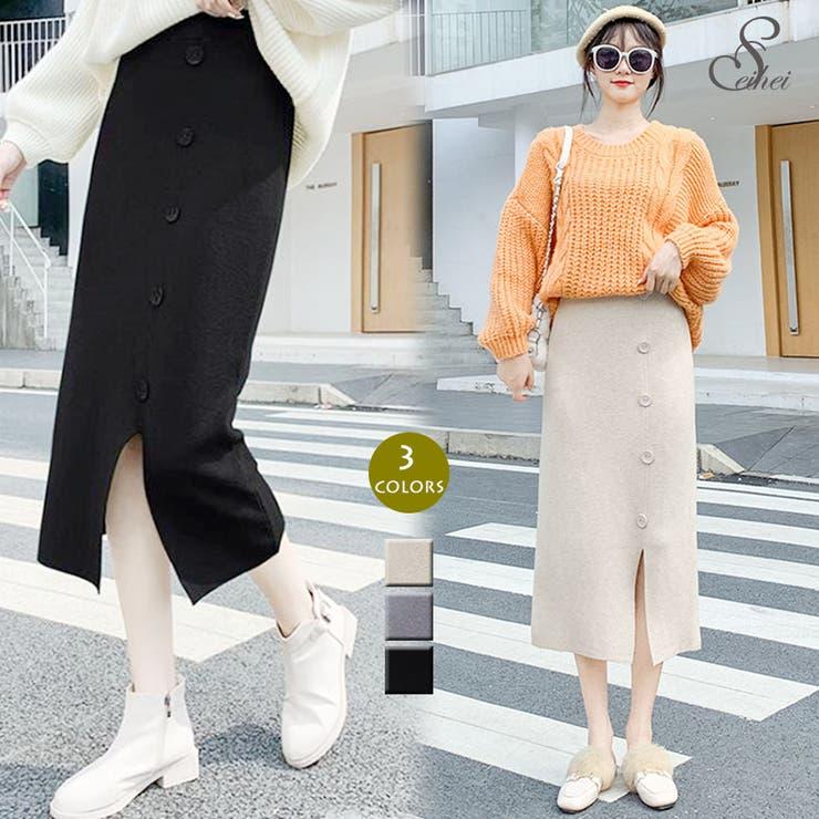 ロングスカート ボタンデザイン 前スリットスカート | seiheishop | 詳細画像1