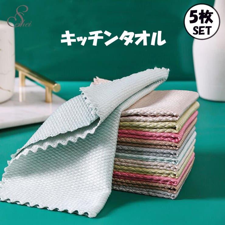 キッチンふきん 魚の鱗雑巾5枚 鏡 | seiheishop | 詳細画像1