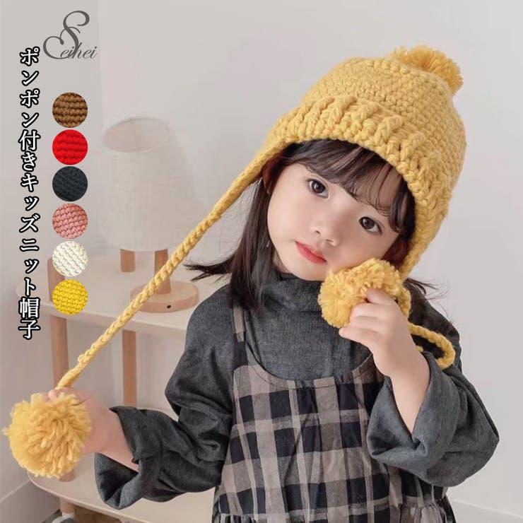 子供用ニット帽子 ポンポン付き 暖かい   seiheishop   詳細画像1