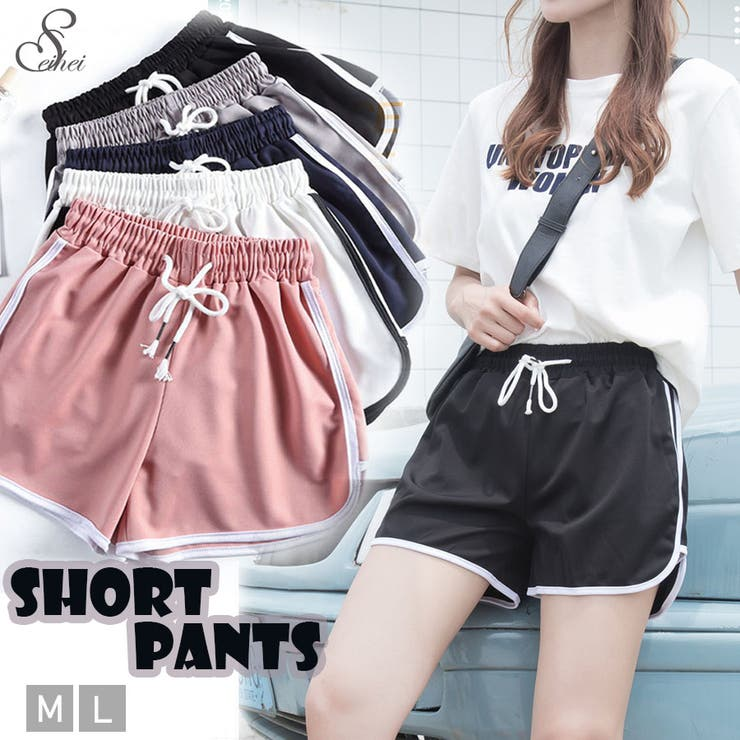 seiheishopのパンツ・ズボン/ショートパンツ | 詳細画像