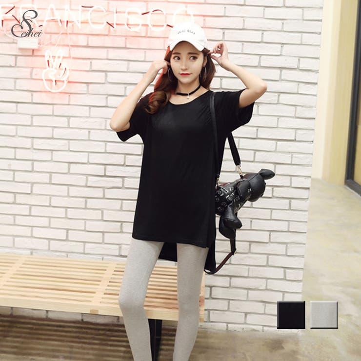 韓国ファッション Tシャツ 定番カットソー   seiheishop   詳細画像1